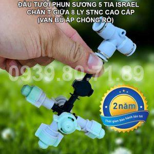 Đầu tưới lan phun sương israel 5 tia chân tê 8ly cao cấp