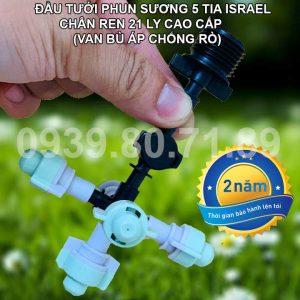 Đầu tưới lan phun sương israel 5 tia ren ngoài 21ly cao cấp