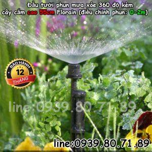 Đầu béc tưới phun mưa cục bộ xòe tròn 360 độ tưới gốc Florain