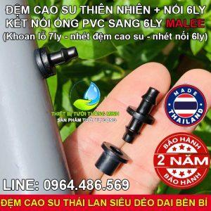 Đầu nối 6ly khởi thủy đệm cao su ống cứng PVC Malee
