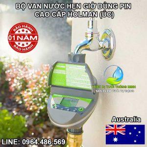 Bộ van nước hẹn giờ tưới cây dùng pin tự động cao cấp Holman