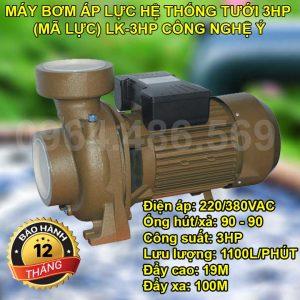 Máy bơm 3HP cho hệ thống tưới nước thông minh LK công nghệ ý