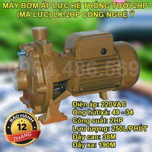 Máy bơm phun nước tưới cây cho hệ thống tưới 2HP