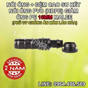 Nối ống 16mm đệm cao su kết nối ống cứng pvc, hdpe Malee