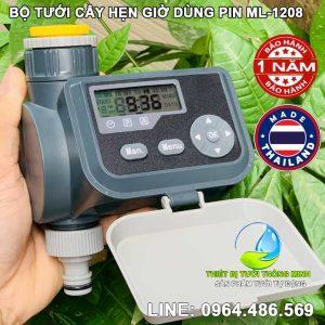 Bộ hẹn giờ tưới nước cho cây tự động dùng pin ML 1208