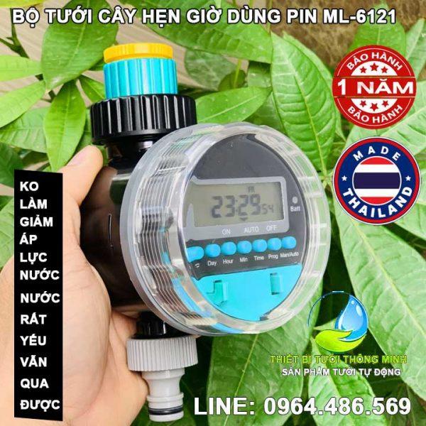 Bộ tưới cây tự động hẹn giờ ML 6121