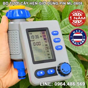 Bộ timer van hẹn giờ tưới cây tự động dùng pin ML-0608