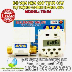 Bộ van hẹn giờ tưới cây 12V dùng bình acquy pin năng lượng mặt trời ATA TĐ-04