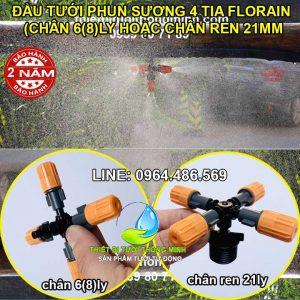 Vòi tưới lan phun sương 4 hướng ren ngoài 21mm gắn ống 6 8ly Florain