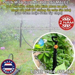 Đầu tưới cắm gốc phun sương mưa xòe 360 độ Malee Mist-360 Thái Lan
